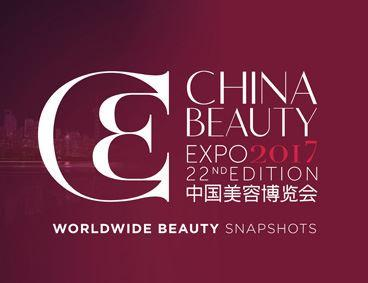 china_beauty_expo_2017.jpg