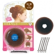 Bun Cushion(XS Brown)【ODC402】