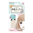 Beige Colored Double Eyelid Tape(Beige 30 pairs)【ENT350】