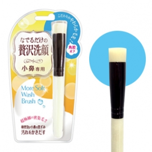 Super Soft Facial Brush(nose pores)【LM801】